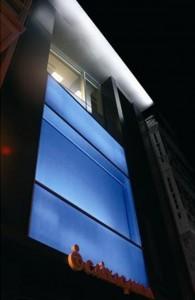 Oficina principal Caixa Galicia | A Coruña | Diaz y Diaz