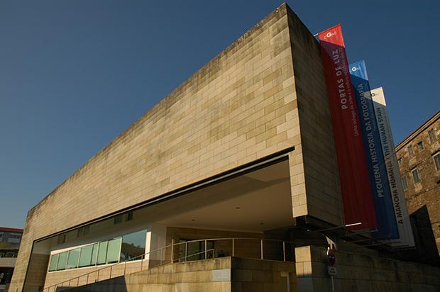 Centro Galego de Arte Contemporáneo | Álvaro Siza | Santiago de Compostela